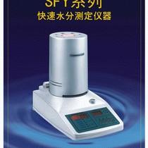 SFY -60C 红外线快速水分测定仪