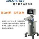 西门子黑白B超机SONOLINE G20