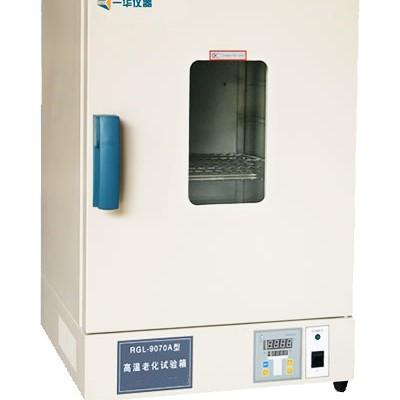 高温老化试验箱,高温箱,老化箱,高温烤箱,高温烘箱,热老化试验箱