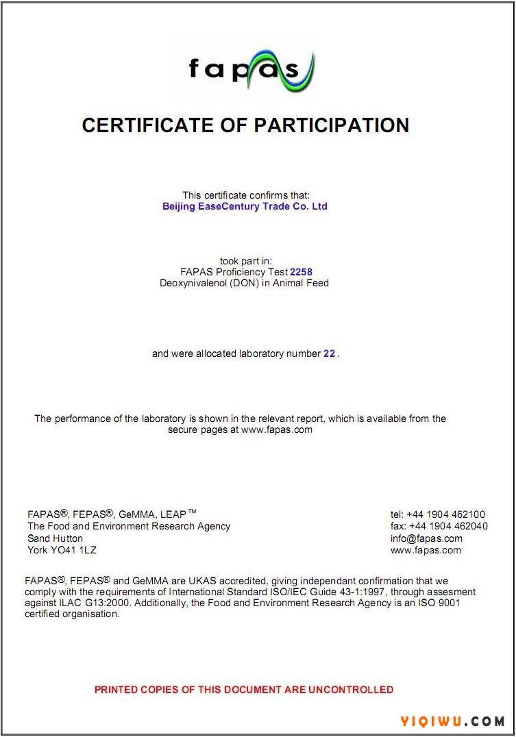 FAPAS呕吐霉毒素水平测试证书