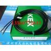 FTS510-N竹中光纤