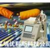GT100自动位滴定仪