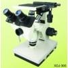 XDJ系列倒置金相显微镜