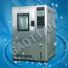 冷热冲击试验箱/高低温冲击试验箱