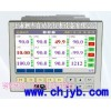 多通道温度记录仪多路温度记录仪型号C3112