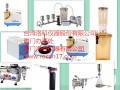 台湾洛科真空泵产品型号 实验室真空泵选择 真空抽滤系统