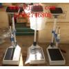 HG-80(普通/数显)型混凝土贯入阻力仪 阻力仪批发价格