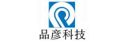 上海品彦光电科技有限公司