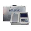 ZYD-F10食品安全快速检测仪
