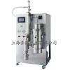 真空喷雾干燥机,JOYN-2000低温喷雾干燥机