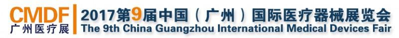 第9届logo(1)