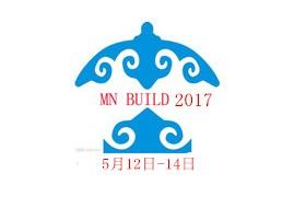 2017中国医药制药、医疗器械出口蒙古展览会