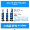 立式注射泵 微量进样器