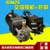 交流电机泵透明泵头蠕动泵