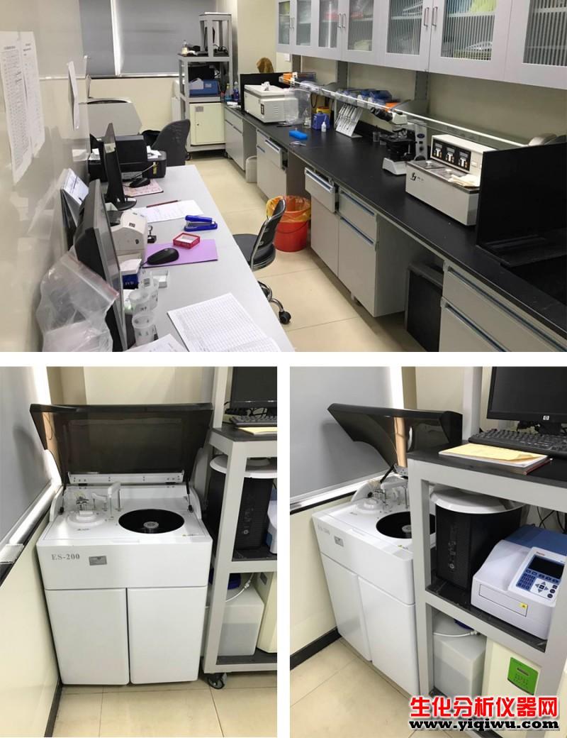 南京颐兰贝生化分析仪ES-200进入三甲医院苏北人民医院