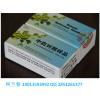 罗汉果皂苷IIIA1,罗汉果皂苷IIA2,赛门苷I