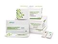 肌酸激酶同工酶/肌钙蛋白I/心型脂肪酸结合蛋白联合检测试剂盒