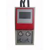科旺DK-8910顶空进样器