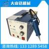 便携式超声波点钻机 手提式超声波烫钻机 皮革高效超声波烫钻机