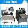 全自动烫画机 流水式烫画机 滚筒热转印机 广东滚筒烫画机厂家