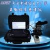 高利通532nm显微拉曼光谱仪厂家显微拉曼便携式拉曼光谱仪