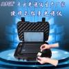 高利通便携式拉曼光谱仪785nm激光食品添加剂测量仪