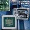 Yokogawa横河FLXA21两线制液体分析仪pH计
