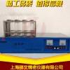 4孔可控硅消化炉,定氮仪消化炉价格,山东泰安消化炉生产厂家