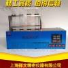 那艾8孔数显控温消化炉厂家,自动控温消化炉,智能消化炉价格