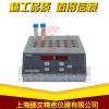 广东韶关干式恒温器英文,恒温金属浴厂家,经济型干式恒温器价格