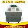 福建三明专用血浆解冻箱,恒温循环解冻箱报价,血浆解冻仪中标价