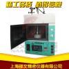 山东智能型实验微波炉,NAI实验用微波炉,实验微波炉价格厂家