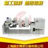 山东烟台旋转式振荡器,翻转式振荡器价格,翻转式振荡器厂家