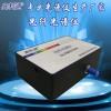 近红外光纤光谱仪供应厂家