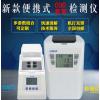 供应COD氨氮检测仪器