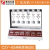 赛成医用疤痕贴CZY-6S持粘性测试仪