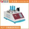 优酸乳瓶盖NJY-20赛成扭矩测试仪