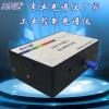 高利通工业控制光谱仪紫外光谱仪气体检测系统