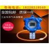 在线式硫化氢检测仪|西安锦图|气体变送器|厂家直销