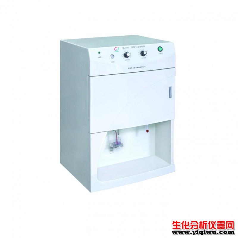 QL800 微量元素分析仪III型_