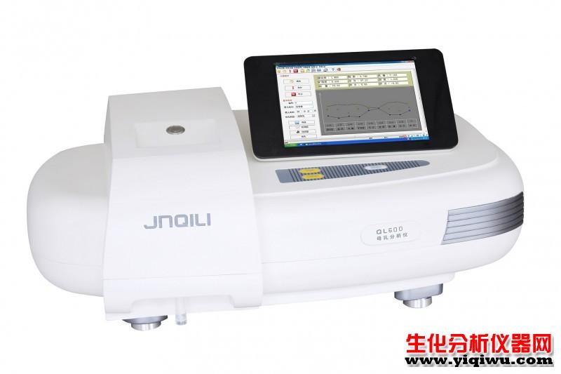 母乳分析仪QL600B型