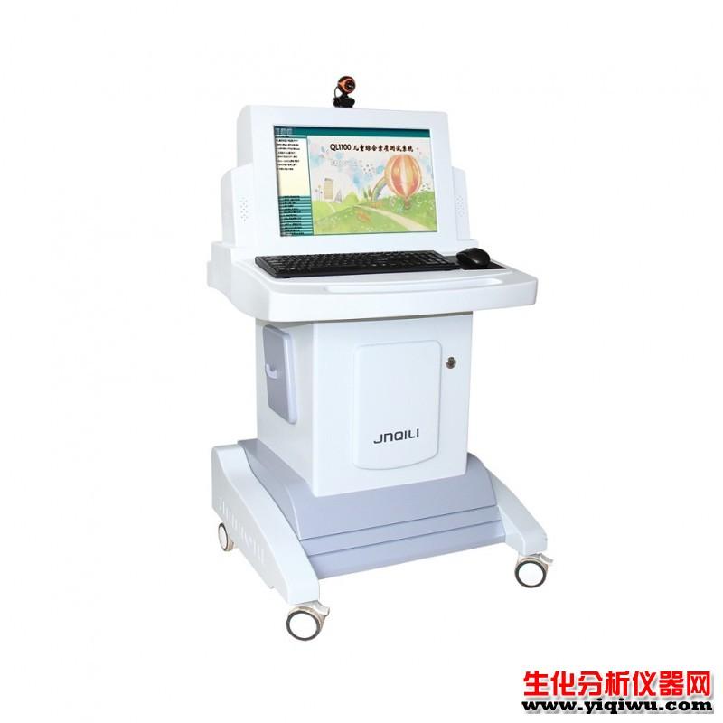 QL1100儿童综合素质测试仪