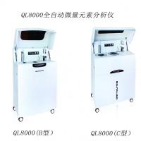 QL8000全自动微量元素分析仪解析人体不能缺少的元素