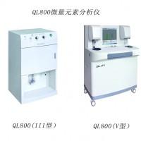 济南厂家专供QL800微量元素分析仪