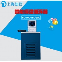 上海知信 可接旋蒸发酵罐 ZX-5A型 加热制冷恒温槽