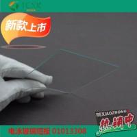 bio-rad电泳仪配套玻璃短板1653308