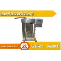 有机溶剂喷雾干燥机