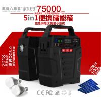 SBASE神贝便携式储能箱分类