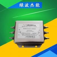 四方变频器专用滤波器 变频器专用LC滤波器 绿波杰能