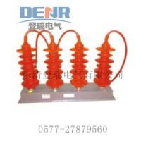 供应三相组合式过电压保护器信誉保证